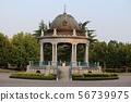 音樂廳鶴舞公園 56739975