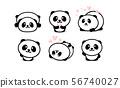 Friendly and cute pandas set. Chinese bear icons set. Cartoon panda logo template collection 56740027