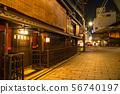 """""""교토""""기온 시라카와 · 운치있는 거리 풍경 56740197"""