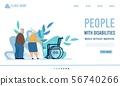 Flat Landing Page Offer Nursing or Home Sitting 56740266