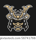 Samurai warrior mask. Traditional armor of japanese warrior on a dark background. 56741766