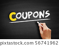 Coupons text on blackboard 56741962