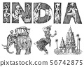 Set India culture. Elephant and temple, a woman in national dress and the inscription double 56742875