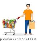 man shopping in supermarket 56743334