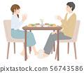 一對夫婦吃早餐 56743586