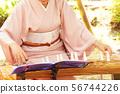 Kimono women Koto 56744226