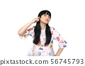 Cute Asian Girl Covering her Ears. Don't Want to 56745793