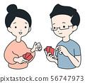 카드 게임을 즐기는 두 사람 56747973