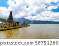 Ulun Danu Beratan Temple, Bali ,Indonesia 56751260