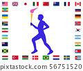 성화가 세계를 릴레이하는 이미지 포스터 56751520