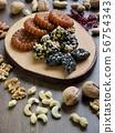 한국의 전통음식 한과, 모듬한과, 대추, 깨강정, 약과 56754343