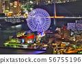 [From Osaka Prefecture Sakishima Building Observatory (night view Tempozan)] Osaka Prefecture Osaka City Suminoe-ku Minami-Kohoku 1 56755196