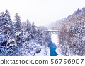 Beautiful outdoor nature landscape with shirahige waterfall and bridge in snow winter season 56756907
