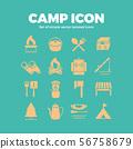 野營和室外矢量圖標 56758679