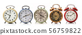vintage alarm clock collection 56759822