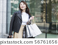 Young lady shopping 56761656
