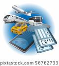 online service tickets 56762733