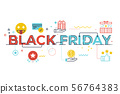 Black friday word lettering illustration 56764383