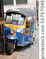 태국 택시 툭툭 56767046