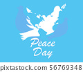 International Day of Peace. Greeting card with 56769348