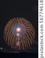 [จังหวัดมิเอะ] เทศกาลดอกไม้ไฟแห่งชาติ Ise Jingu อุทิศ - ดอกไม้ไฟดอกไม้ไฟ Ise Jingu - 56774618