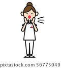 여성 간호사 호소 56775049