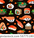 Seamless patten with kawaii rolls and sushi.  56775180