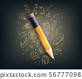 Classic pencil vector illustration. Education 56777098
