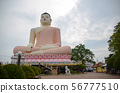Sitting Buddha statue, Kande Viharaya Temple 56777510