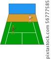 网球双打 56777585