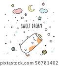 Cute cat kitten sweet dream wallpaper card poster 56781402