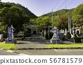 Kibi Minister's Palace, Kibi Mami Park, Yakake-cho, Okayama 56781579