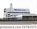붉은 가슴 기러기 에너지 센터 와카야마시 56782975