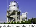 Mihoshi Observatory, Mihoshi Spaceguard Center, Mihoshicho, Ibara City, Okayama Prefecture 56783165