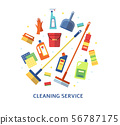 Cleaning service logo or branding element the flat vector illustration isolated. 56787175