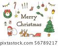 圣诞节 56789217
