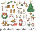 聖誕套裝 56789473
