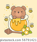 Cute bear in a honey jar cartoon animal character 56791421