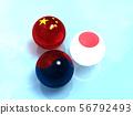 CG 3D 일러스트 입체 디자인 국기 동아시아 정세 이웃 우호 56792493