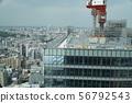 อาคารระหว่างก่อสร้าง 56792543