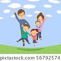 점프 가족 01 56792574