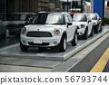 二手車銷售 56793744