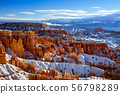 Bryce Canyon National Park in Winter, Utah, USA 56798289