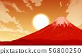 紅富士 56800250