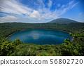 《Kagoshima Prefecture, Miyazaki Prefecture, Kirishima Mountain Range》Mt. 56802720