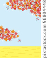 Illustration of autumn countryside landscape with red dragonfly and maple (sky and countryside) for horizontal writing in portrait format 56804448