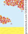 고추 잠자리와 단풍있는 가을 시골 풍경 일러스트 (하늘과 시골) 세로 형식으로 가로 용 56804448