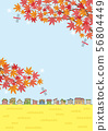 Illustration of autumn countryside landscape with red dragonfly and maple (line of houses and sky and countryside) for horizontal writing in portrait format 56804449