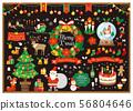 크리스마스 2 56804646