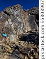乾徳山 정상 바로 아래의 바위 56808907